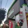 横浜市泉区 低貸店KANDAに行ってみました。