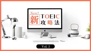 TOEIC対策に必須!モチベーションキープのためのマインドセットとお役立ちツール