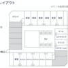 約30万円で17階ワンフロアまるごと貸切り「Your Exclusive Floor Plan」@ハイアットリージェンシー大阪