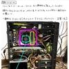 実際のコンピュータの一例(デスクトップパソコン)