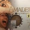 映画「アマデウス」を観て思う、自分にとって大切な3つの気づき