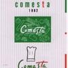 野田市にある本格的イタリアンレストラン「コメ・スタ」