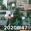 週報 2020W47