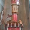 髭籠と粉河祭の民俗誌―和歌山県紀ノ川市粉河―
