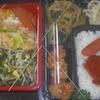 [20/06/04]「琉花」の「豚肉小松菜の四川風(日替わり弁当)」 300円 #LocalGuides