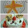 おじいちゃんへ(*^O^*)  BDケーキ!!