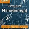 Project Management (G.Michael Campbell) - 「世界一わかりやすいプロジェクト・マネジメント」- 218冊目