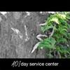 【AOIデイサービスセンター】正面から向き合い、突破してやろう!
