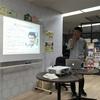 朝活ネットワーク名古屋で、文房具ブロガーの猪口さんのお話を聞いてきました(^-^)