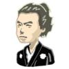 【日本の本質的な匠とは】