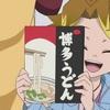 『新幹線変形ロボ シンカリオン THE ANIMATION』第52話 ちょっとした感想