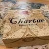 大陸を海をくっつけて回して分断して『シャルティエ / Chartae』90点