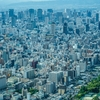 大阪の街並の画像を自然な色に修正しました。