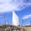震災10年つれづれ (1)気仙沼市復興祈念公園の特色ある構成