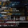 5/12「猫オーペナ 5年目前半」【プロスピ2020】