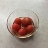 116   保存食アレンジ!!〜ミニトマト〜