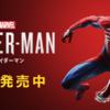 人気急上昇中!スパイダーマンの新作ゲームがPS4にて登場☆