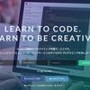 超初心者のHTML & CSSのLearning story Part.1