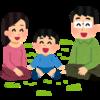 発語ゼロの自閉症息子(4歳)に起きている急激な変化