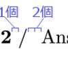 それでも TeX でプログラミングしたい人のための何か (10)
