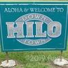 ハワイ島ヒロのおすすめグルメ3選