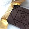 「MAROU(マルゥ)」はベトナム発の本格Bean to Bar チョコレート