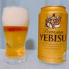 【購入レビュー】エビスビールを飲んでみた味の感想!カロリーやプリン体、キャンペーン情報も紹介
