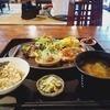 【湘南・鎌倉市】古民家スタイルのマクロビご飯なら「穀菜カフェ ソラフネ」【通いのデュアルライフ】
