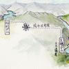 大橋ダム(高知県いの)