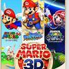 スーパーマリオ3Dコレクションが発売!Switchで発売しているマリオシリーズをまとめてみた!