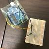 「Arduinoをはじめよう」その3 - プッシュボタンをつけてLEDをコントロール