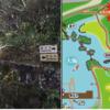 広島その⑤:三景園④
