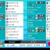 【ポケモン剣盾シーズン3】過労死デブとハガネマンタ【最終219位】