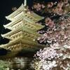 西郷隆盛が戦況を見つめ、錦の御旗がはためいた五重塔 〜京都 東寺〜