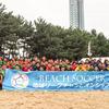 第3回Beach Soccer地域リーグチャンピオンシップ