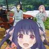 【★★★★☆】「のうりん」をアニメを見始めたおっさんが見てみた!【感想・評価】