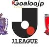 J1リーグ第16節 - サンフレッチェ広島 VS 浦和レッズの試合プレビュー