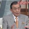佐々木教授…「東京都は技術的説明を」