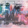 For TracyHyde ×AperilBlue[superbloom] Free Livestream を視聴して