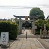 京都のパワースポット廻り③ 晴明神社