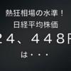 あすなろTUBE更新
