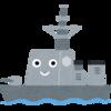 第一級海上特殊無線技士【試験当日】