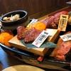 東京 渋谷〉たれ焼肉のすごさを改めて実感しました。希少部位おいしかったぁ~