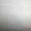 三角関数の和積積和の変形 演習3