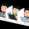 プログラミングの初心者がおすすめのプログラミングスクールをリストアップしてみた