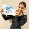織田裕二&中島裕翔のSUITSスーツ始まりましたね!!