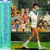 おすすめテニス漫画ランキングに何で入っていないの!?『フィフティーンラブ』は幻の超名作だよ!