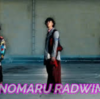 RADWIMPS『HINOMARU』~なんで炎上してるの!?~