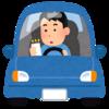【スマホだけ対象じゃない】ながら運転で12/1より罰則厳罰化