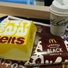 【マクドナルド】期間限定のキャラメルメルツと三角チョコパイ (黒)を食べてきた【マック新作】